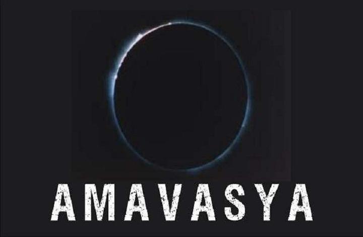 Amavasya January 2018