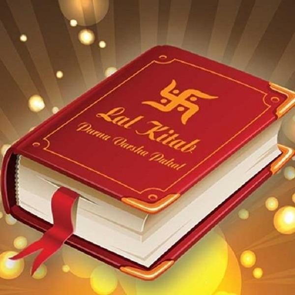 Lal Kitab UpayasRemdies