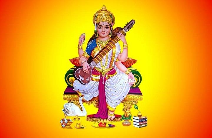 Saraswati Mantra for Knowledge and Wisdom