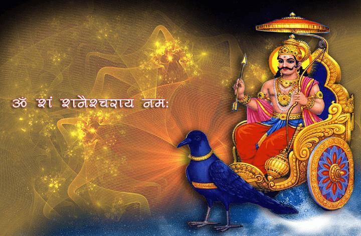 Fasting for Shani Deva